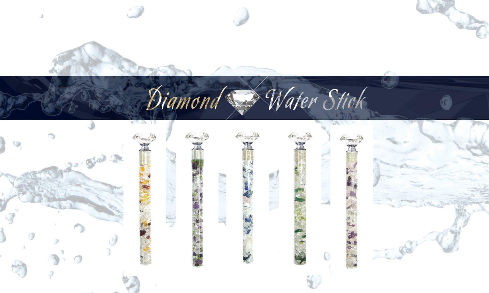 Diamond Waterstick - Edelstein Wasserstäbe und mehr